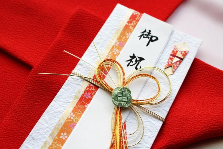 結婚式の祝儀